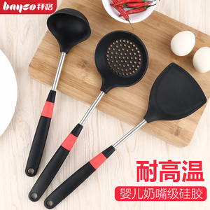 Beg Silicone Shovel Spatula Household Non-stick Pan Dedicated to High Temperature-resistant Cooking Shovel Kitchenware Fried Spoon Frying Shovel