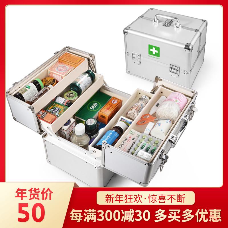 点击查看商品:家用铝合金医药箱多层特大小号家庭装急救出诊全套医疗药物收纳盒
