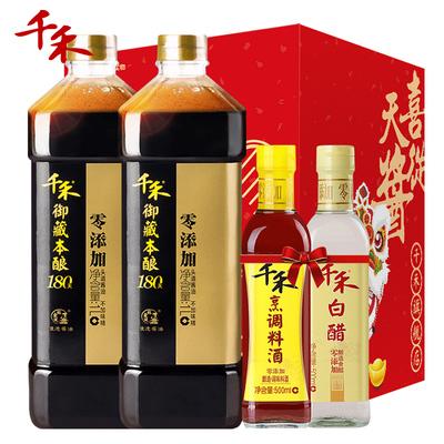 【千禾_零添加酱油】特级生抽1Lx2瓶 180天酿造期 非转基因调味品