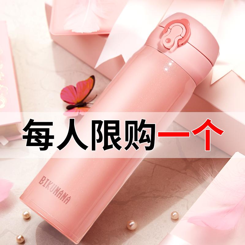 保温杯女学生韩版清新文艺韩国大容量可爱儿童便携保暖水杯子瓶男