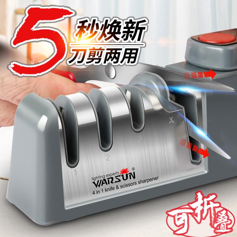 磨刀神器家用器菜刀开刃专用德国磨石棒快速机厨房棍非全自动电动图片