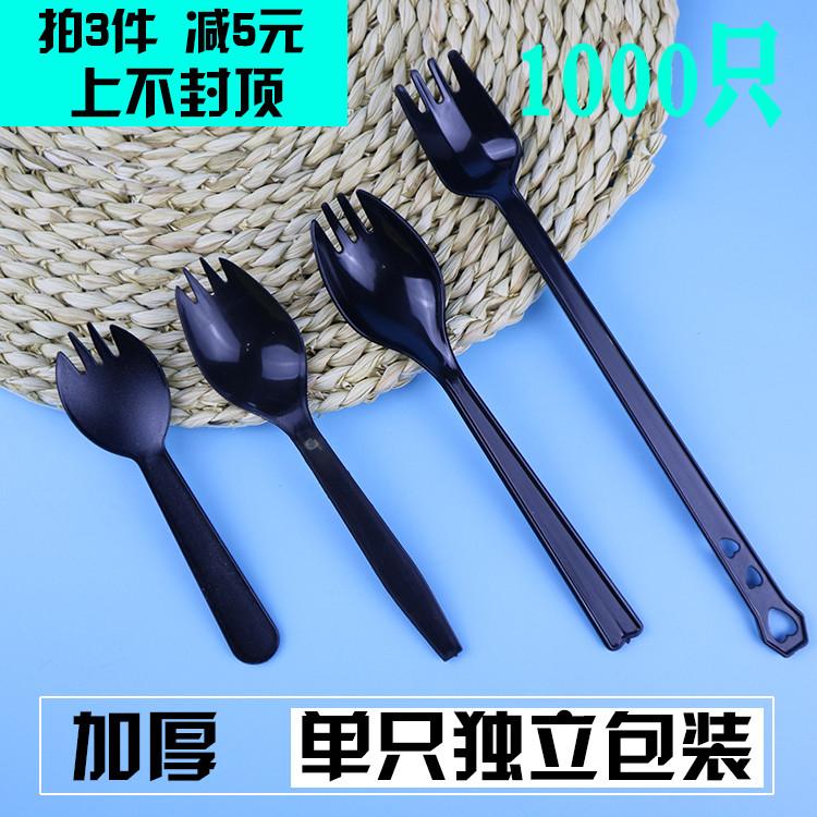 加厚黑色一次性勺子叉勺塑料勺沙拉勺西餐勺饭勺羹勺叉子勺1000个