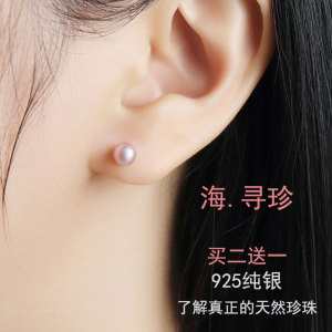 925 sterling silver natural pearl earrings simple female compact temperament Korea 2019 new tide earrings net red earrings