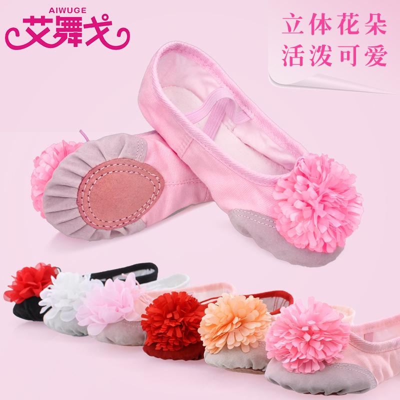 儿童舞蹈鞋少儿软底鞋小孩平底鞋粉色花朵练功鞋女童跳舞鞋猫爪鞋