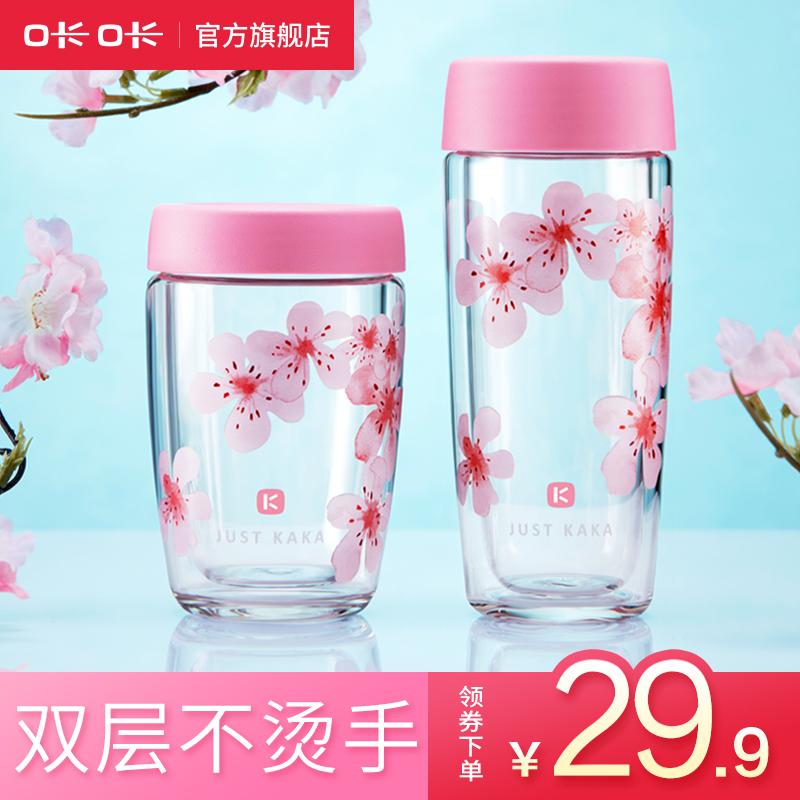 咔咔双层玻璃杯女士杯子韩版创意水杯家用隔热杯玻璃花茶杯随手杯