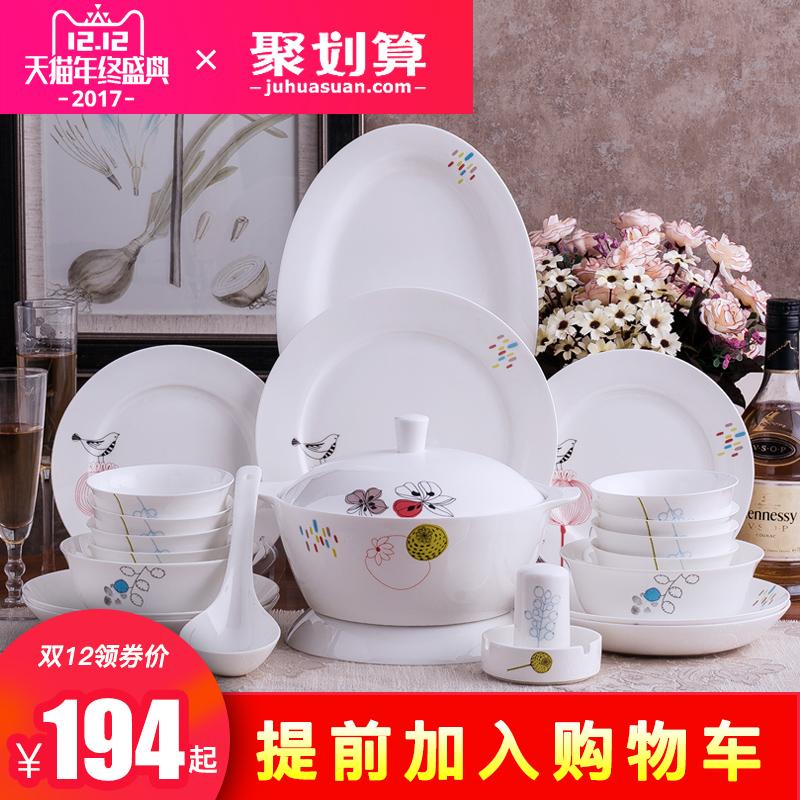 嘉兰 鸟语花香28/56头家用瓷器餐具套装 创意厨房骨瓷碗碟组合