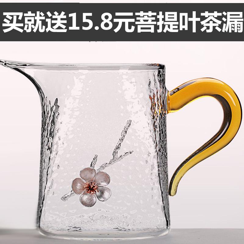 耐热玻璃公道杯公杯茶漏套装加厚分茶器家用功夫茶具配件大号茶海