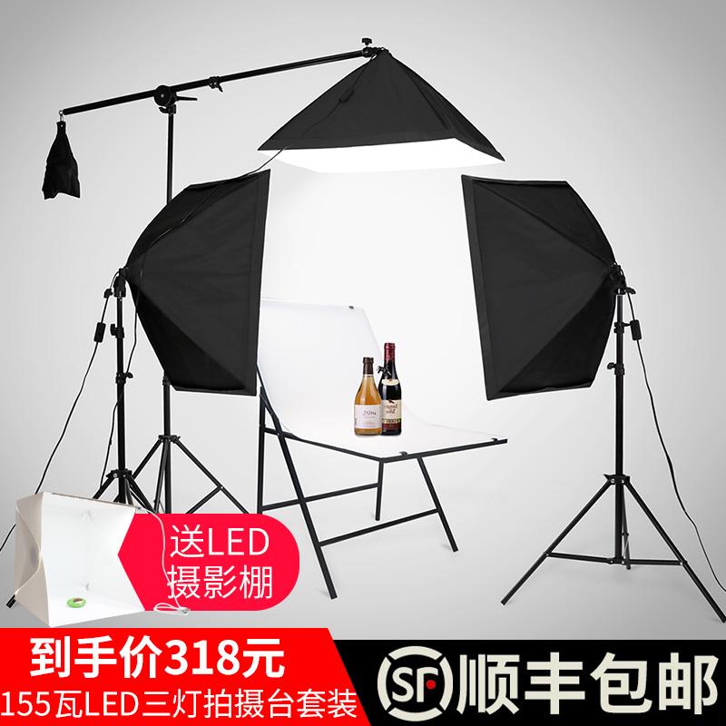 155瓦led淘宝小型摄影棚专业柔光灯箱摄影灯套装室内人像静物拍摄打光灯拍照道具主播美颜嫩肤直播补光灯神器