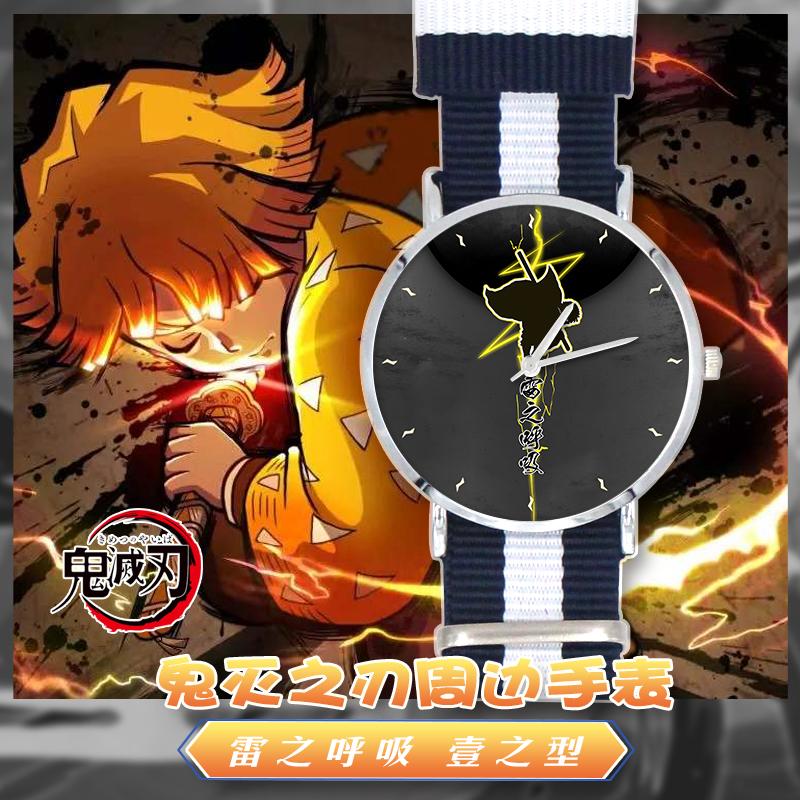 黑贞德FGOsaber主题印象刀剑神域二次元学生动漫周边男女石英手表