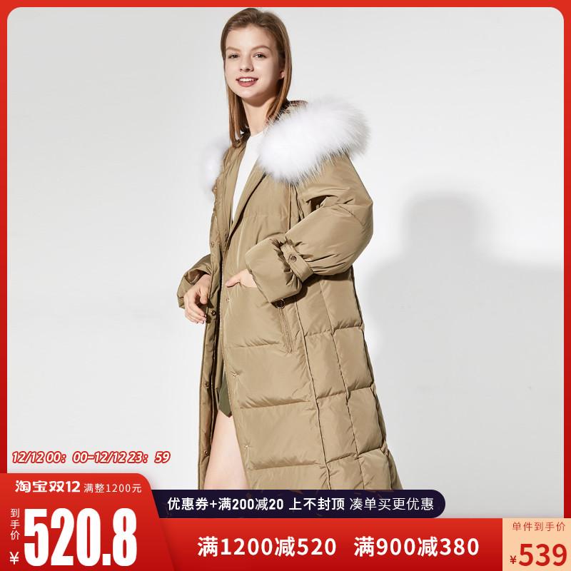 [聚新]码全Vero Moda秋冬新款长款白鸭绒连帽羽绒服女|319412514