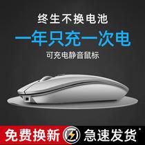 玛尚V17无线鼠标蓝牙静音无声 笔记本电脑台式家用办公室商务游戏男女生适用苹果联想华硕华为可充电双模鼠标