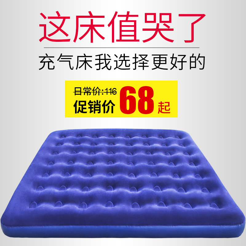 户外充气床单双人家用加厚加大懒人便携式车载冲气垫床垫折叠简易