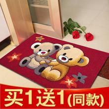 {买一送wa1}门垫入an脚垫厨房门口地毯卫浴室吸水防滑垫