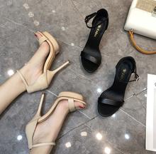 2021夏季欧la4真皮一字ri台高跟鞋凉鞋女细跟黑色裸色仙女风
