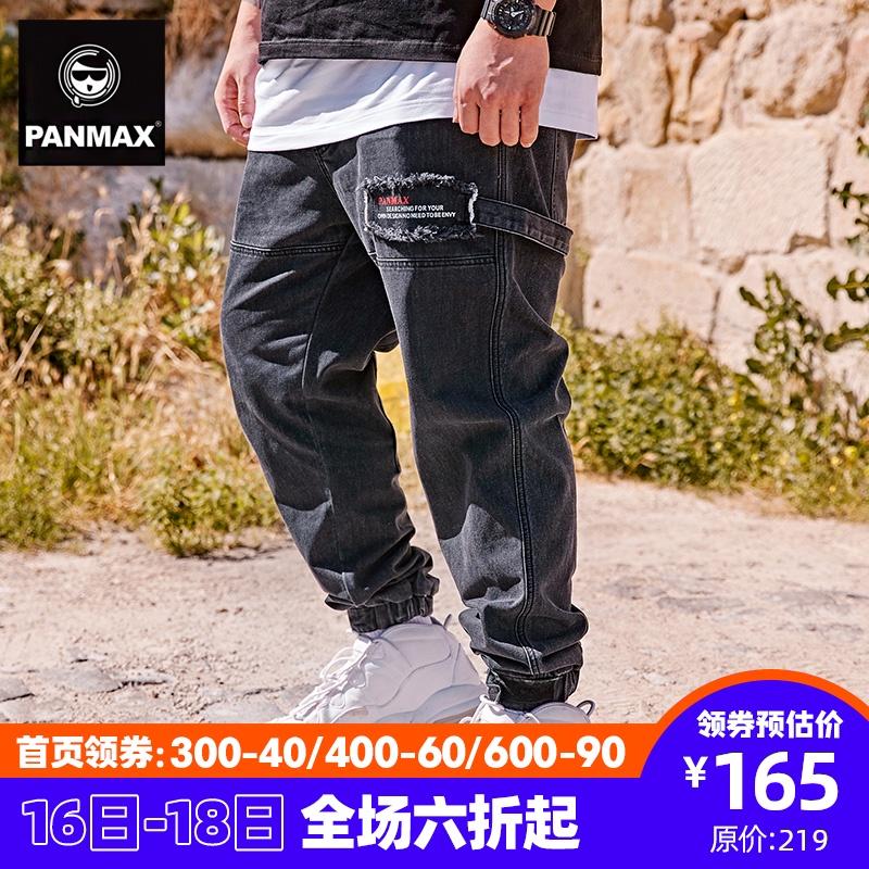 PANMAX加肥加大码蓝色九分裤子束脚裤胖子男装肥佬宽松牛仔长裤