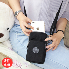 202lq0新款装手xc挎包迷你(小)包包夏手腕手机袋子挂布袋零钱包