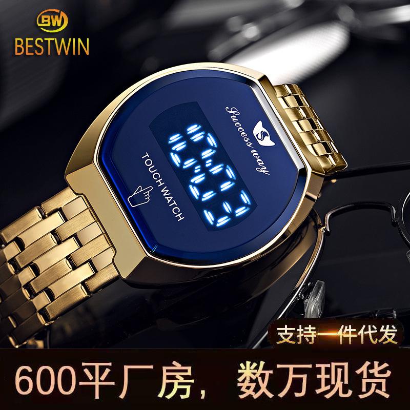 新款 successway手品牌热卖防水男士高档男表LED电子手表品质流行