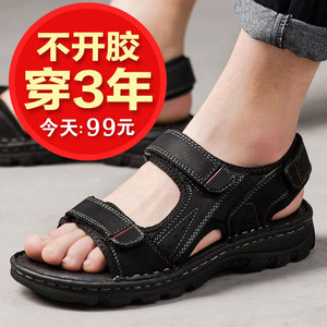 2019 new summer leather sandals men casual shoes sports beach shoes trend youth two wear sandals and slippers