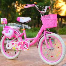 儿童自sz车女8-1zr孩折叠童车两轮18/20/22寸(小)学生公主款单车