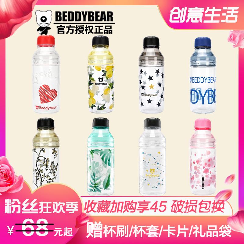 韩国杯具熊正品玻璃杯便携清新水杯鹦鹉芭蕉叶星星泡百香果花茶杯