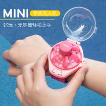 智能手表无人机手势体感遥控飞机手控飞行器学生感应UFO无人机