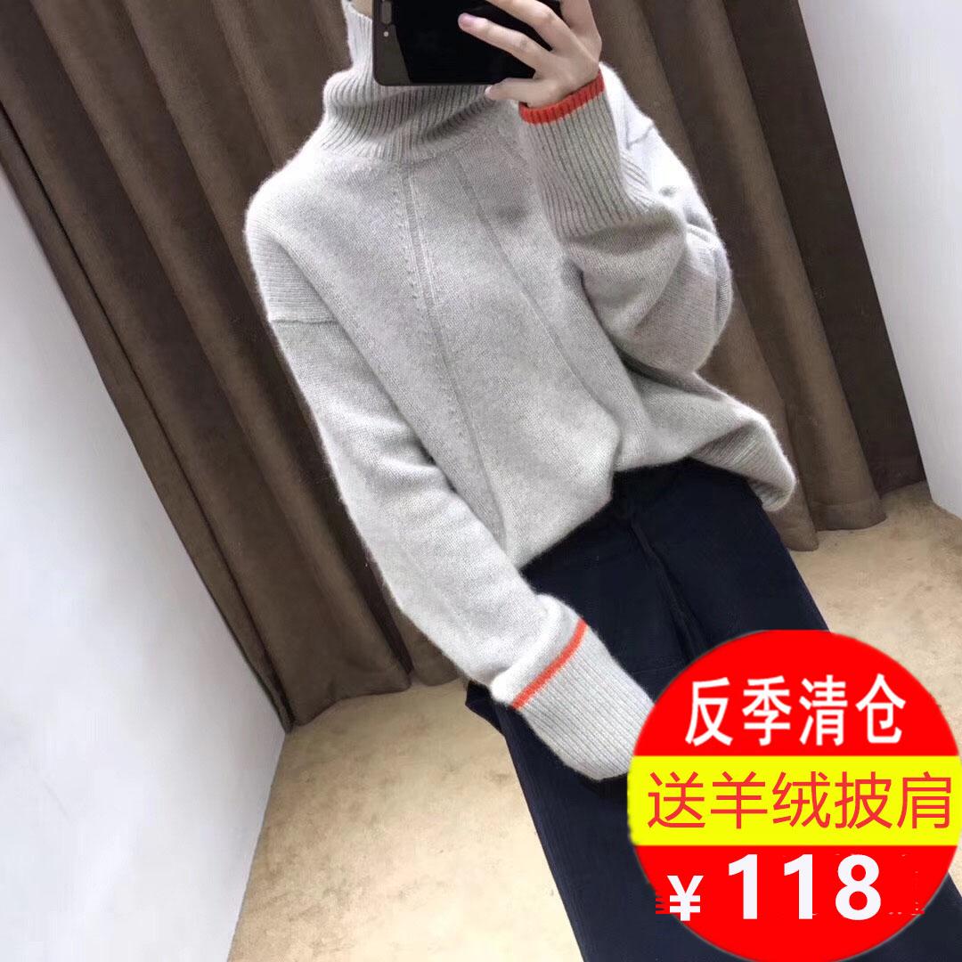 【鄂尔多斯专场】100%羊绒衫女套头短款加厚宽松【仅剩286件】