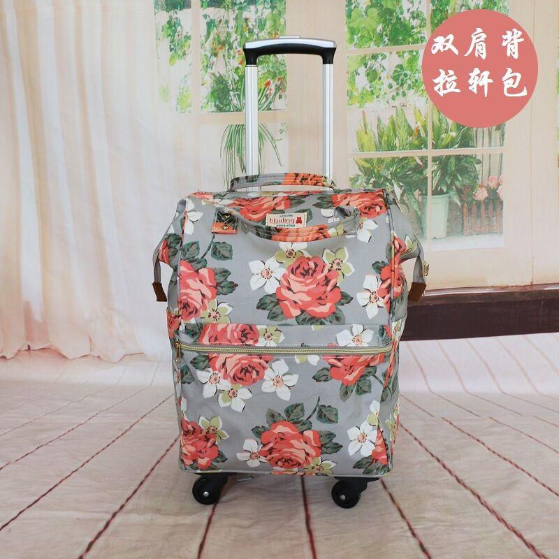 20寸可背可提可拖拉旅行拉杆背包帆布印花小清新万向轮行李箱女