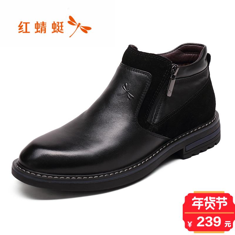 红蜻蜓男鞋正装高帮皮鞋男士棉鞋 冬季商务加绒真皮保暖新款男鞋