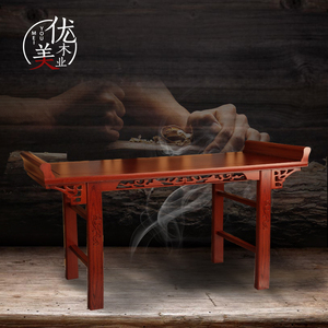 Solid wood case Chinese style antique table several porch table for table case Buddha table for Taiwan elm Chinese school table calligraphy table and chair