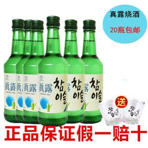 South Korea imported Sake Shochu Shinzhenro Sake Bamboo Charcoal 17.2 degrees 20 bottles