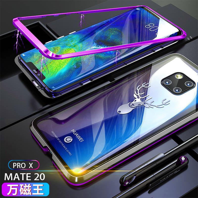 华为mate20pro手机壳mate20男全包防摔超薄双面玻璃透明保护套男女潮牌个性金属边框磁吸限量版双曲面万磁王