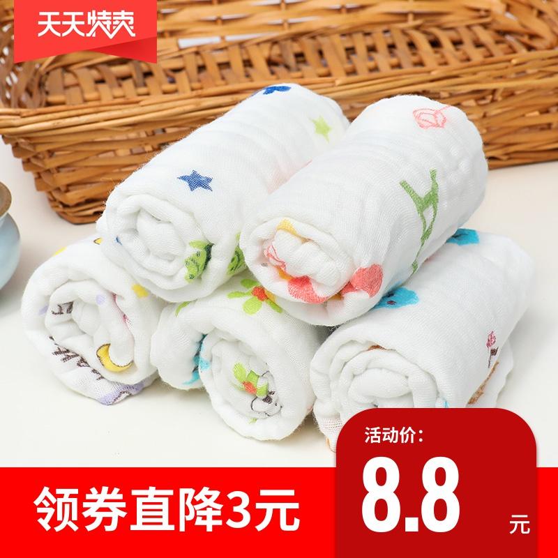 5条口水巾婴儿洗脸毛巾新生宝宝用品纯棉纱布超软全棉纱巾小方巾