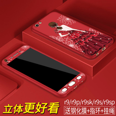 oppor9s手机壳r9套0pp0硅胶r9sk全包边m保护tm创意st个性sp女plus