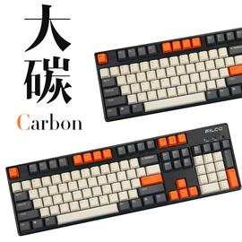 大碳机械键盘侧刻键帽可热升华PBT87/104/108键适配IKBC机械键帽