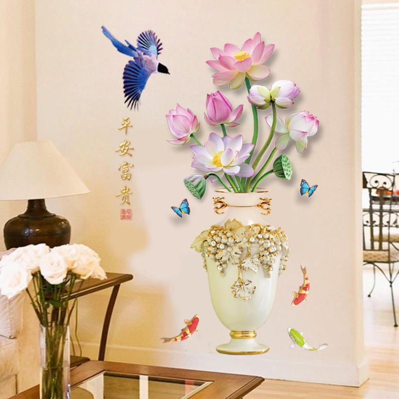 中国风墙纸自粘3d立体贴纸墙贴装饰创意个性卧室客厅荷花画墙壁纸