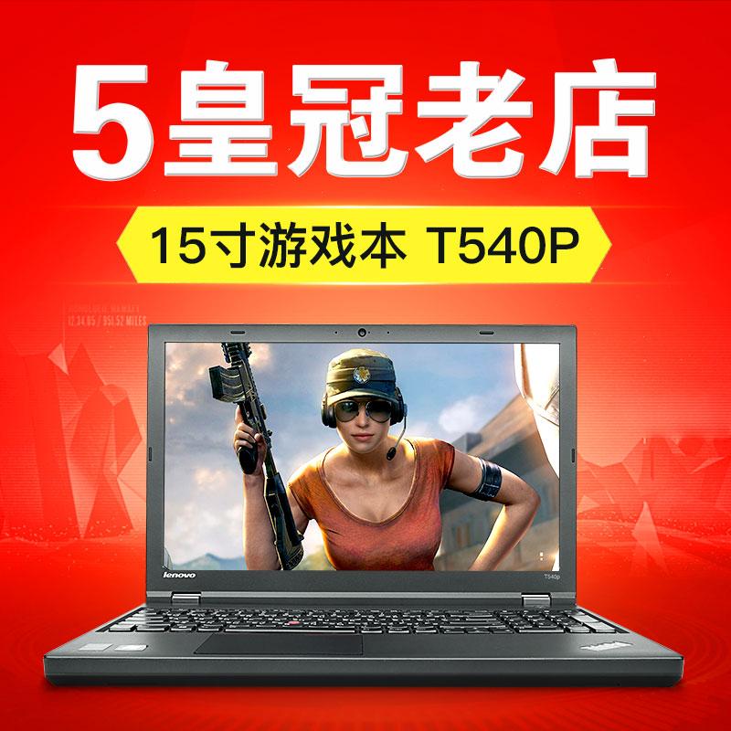 二手笔记本电脑联想ThinkPad T540p ibm手提 i7独显游戏本15.6寸