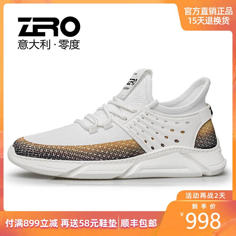 Zero零度2020新夏跑步运动鞋男飞织透气网面白鞋休闲轻便旅游潮鞋