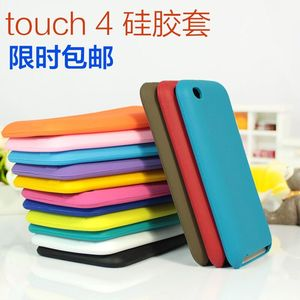 Apple itouch4 protective case silicone case ipod touch4 protective case soft shell embossed accessories simple