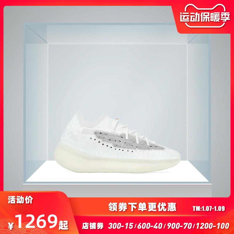 Adidas Yeezy Boost380满天星夜光跑步鞋GZ8668/FZ4977/FZ1270