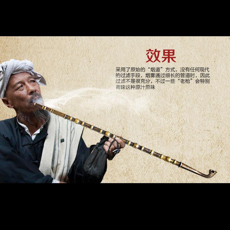 加长款70/95cm老式传统旱烟斗古式黄铜烟袋锅子复古旱烟袋铜烟杆