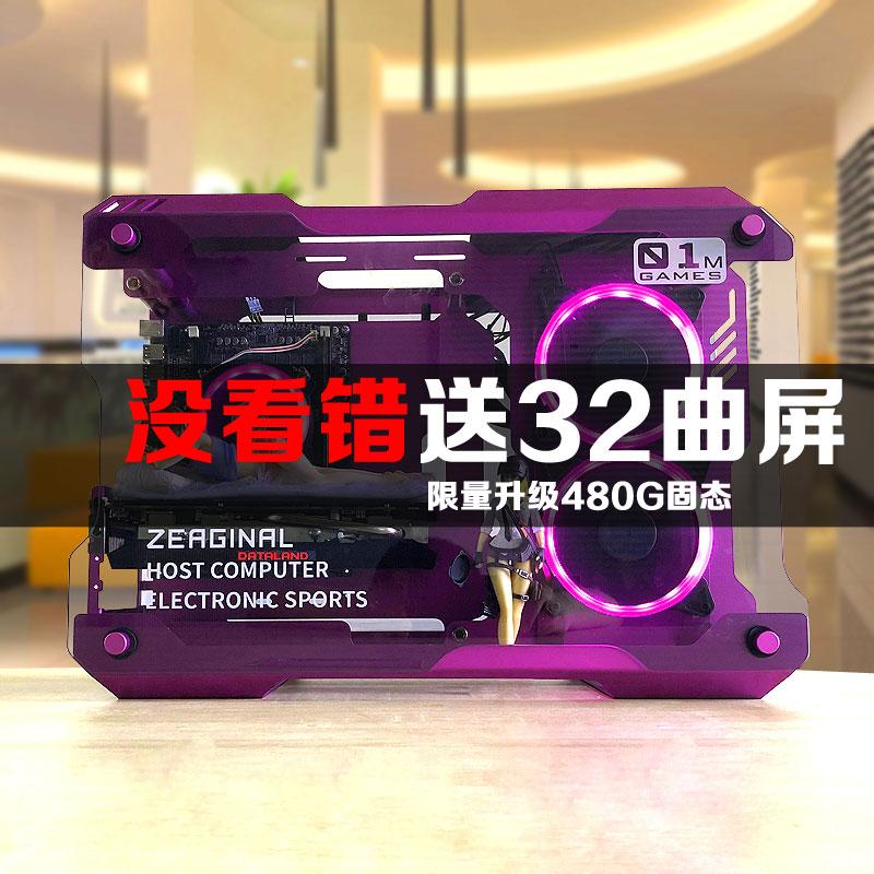 点击查看商品:i7二手电脑主机全套高配设计吃鸡游戏I5办公台式组装机非水冷网吧