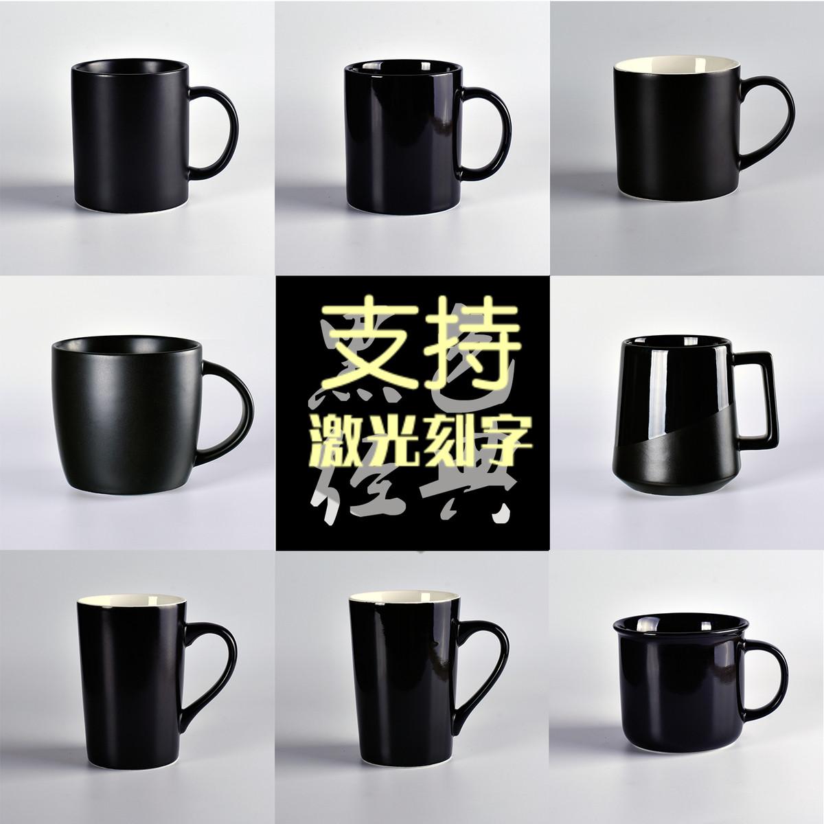 亚黑色马克杯定制LOGO个性简约陶瓷杯子大容量男带盖勺雕刻字订制