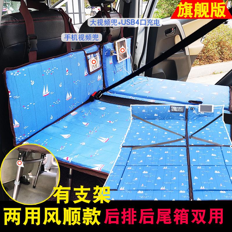 越野车非充气睡垫SUV后备箱后排双用旅行床垫分体式多功能车载床