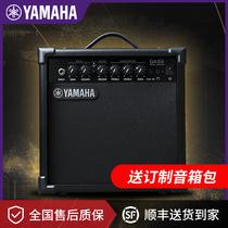 雅马哈吉他音箱电吉他木民谣弹唱音箱便携户外GA15II电箱音响