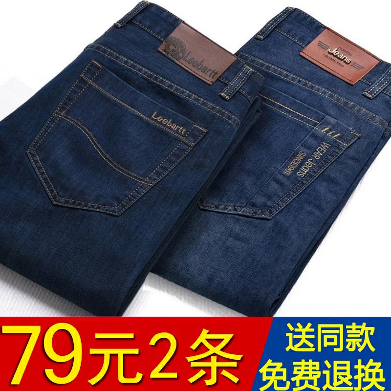春秋款男士高腰牛仔裤男宽松直筒商务休闲长裤中年青年大码男裤子
