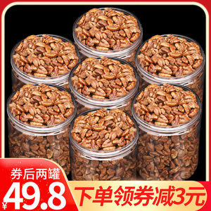 New goods Lin'an Pecan Kernels Small walnut kernel meat with cans 500g 2 cans pregnant women snacks nuts roasted kernels