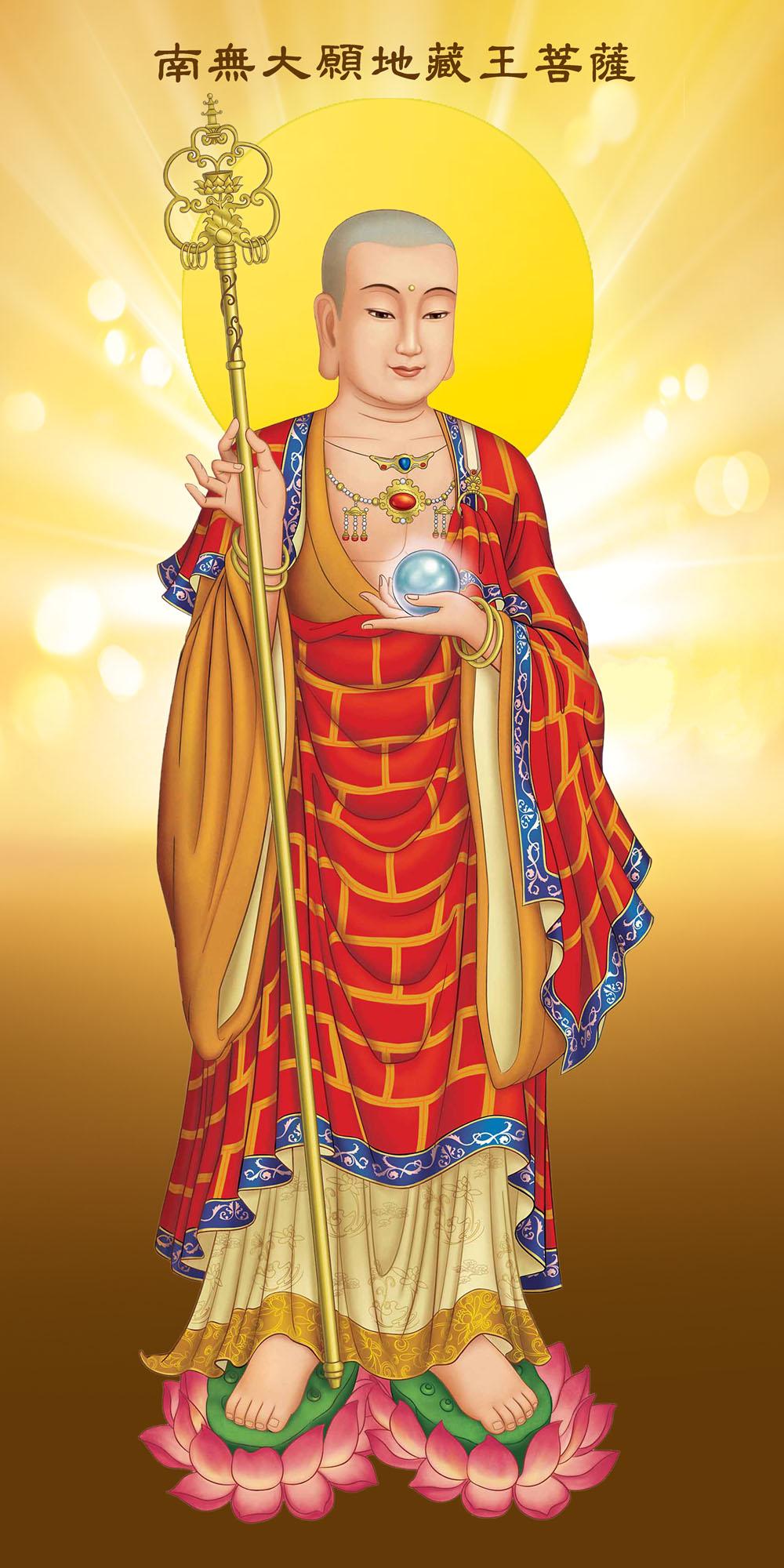 自在堂结缘佛像南无大愿地藏王菩萨--a06佛像画像卷轴绢丝挂画