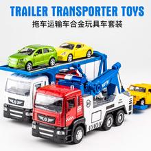救援拖车汽车运输车合金fo8汽车套装an童开门回力合金玩具车