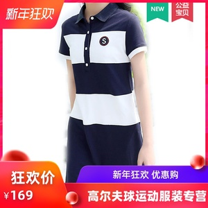 Golf dress mid-length spring and autumn casual Slim ladies short sleeve golf sports skirt jersey clothing