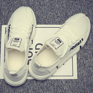 男士布鞋白鞋 夏季透气防臭飞织